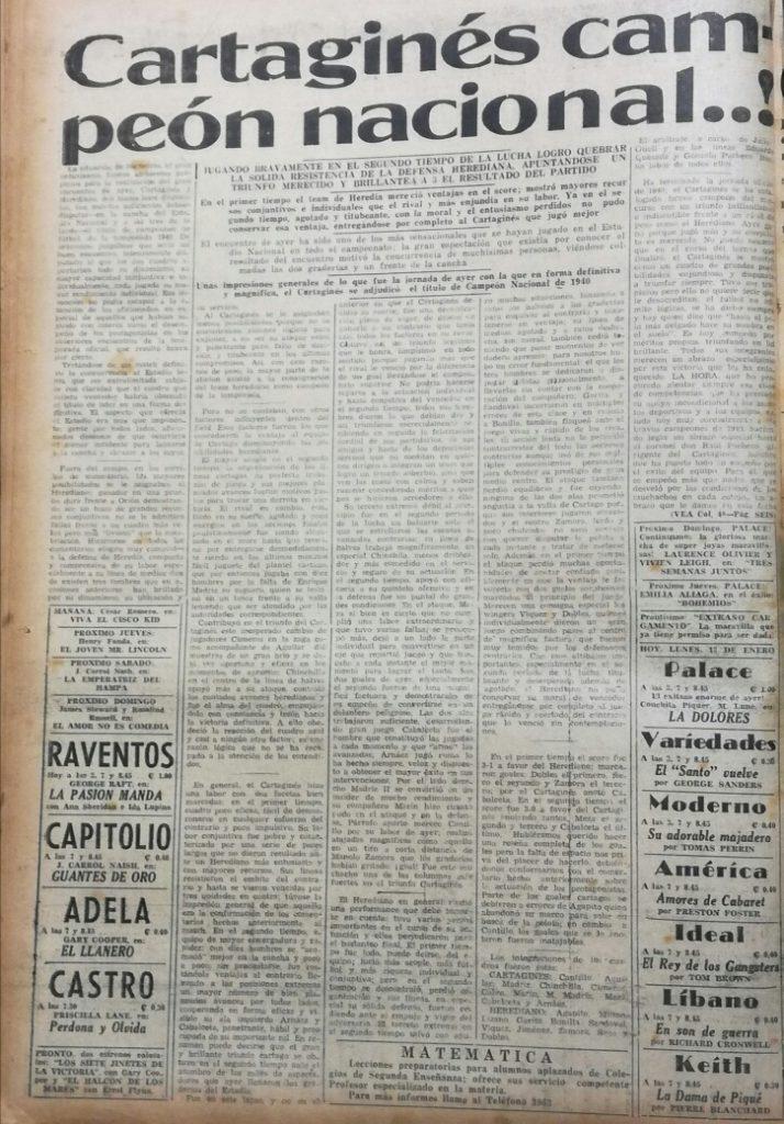 La Reseña Histórica – Cartaginés 1941