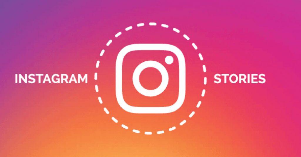 Instagram Stories podrán ser compartidas por mensajes privados