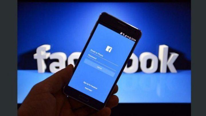Es facebook aliado o enemigo de las pandillas en USA?