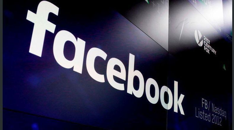Que tan ciertas son las cadenas… Facebook empezará a cobrar?