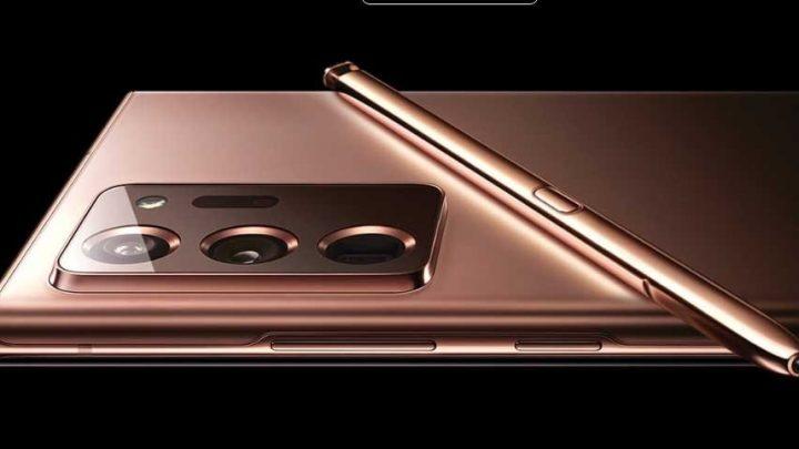 Estos son los nuevos cinco diseños de Samsung