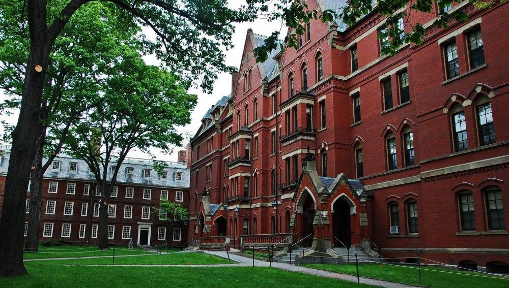 Ránking de las mejores universidades del mundo